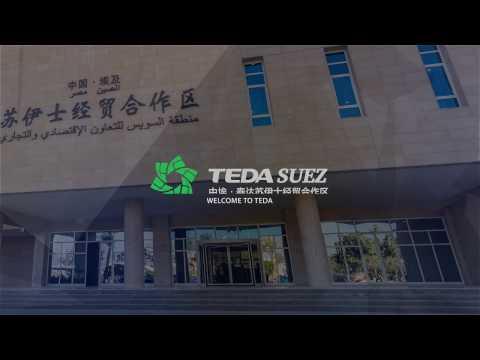 TEDA is Here
