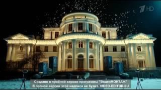 Мажор 2 || Игорь и Катя || Роман