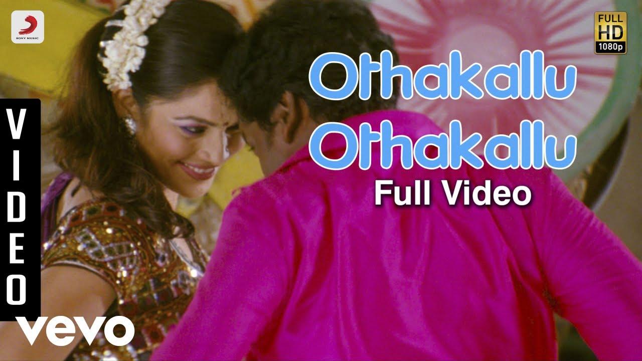 Download Ambasamuthiram Ambani - Othakallu Othakallu Video   Karunaas