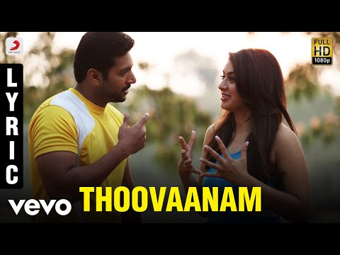 Romeo Juliet - Thoovaanam Reprise Lyric | Jayam Ravi, Hansika | D. Imman
