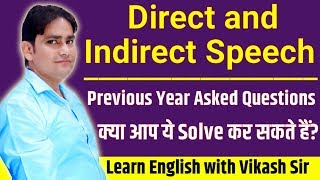 DIRECT AND INDIRECT SPEECH EXAMPLES - PREVIOUS YEAR QUESTIONS
