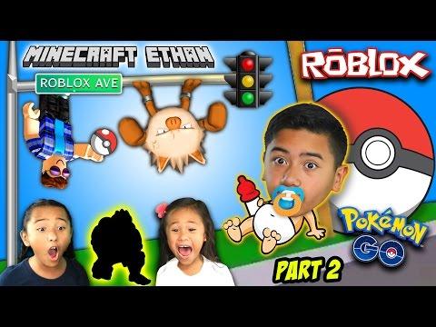 GOTTA CATCH 'EM ALL! EVEN A POKEMON TRAINER! POKEMON GO ROBLOX #2 w/ Minecraft Ethan, Emma & Aubrey