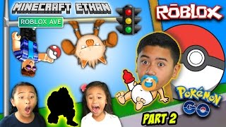 GOTTA CATCH 'EM ALL! EVEN A POKEMON TRAINER! POKEMON GO ROBLOX #2 w/ Minecraft Ethan, Emma & Aubrey
