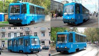 Leningrad tramvay qaytib 71-134A (ЛМ99-AE) 27 marshrutni Moskva