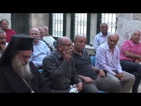 """المكتبة الخالدية القدس Khaldi Library Jerusalem - البرنامج الثقافي: """"القدس... وكتاب""""  2015/6/4"""