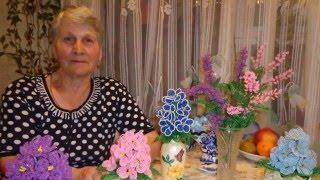 Цветы из бисера(В этом видео выложены работы Текуновой Людмилы Сергеевны, проживающей в село Боголюбово Тамбовской области., 2016-01-25T06:45:10.000Z)