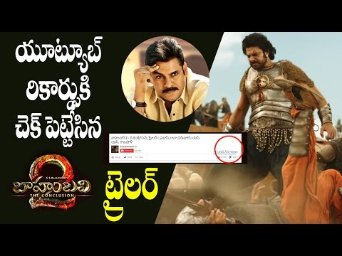 Thumbnail: Baahubali 2 Trailer Gets 1 Million Views Only 7 Hours | Baahubali 2 Trailer Records | Telugu Cinema