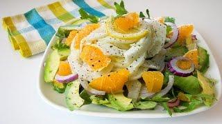 Салат из Фенхеля, Апельсина и Авокадо
