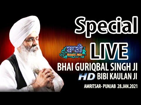 Exclusive-Live-Now-Bhai-Guriqbal-Singh-Ji-Bibi-Kaulan-Wale-From-Amritsar-28-Jan-2021