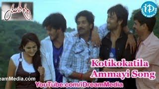 Gambar cover Kotikokatila Ammayi Song - Yuvatha Movie Songs - Nikhil - Aksha - Monali Chowdary