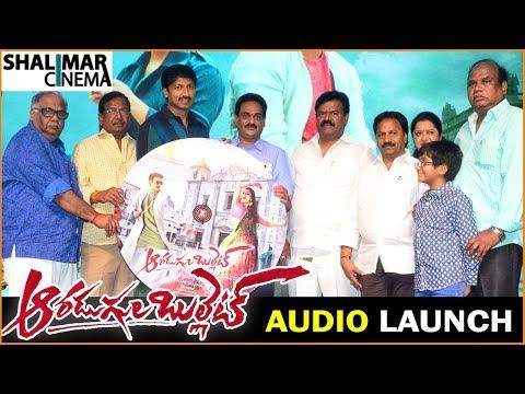 Aaradugula Bullet Movie Audio Launch Video    Gopichand, Nayanthara    Shalimarcinema