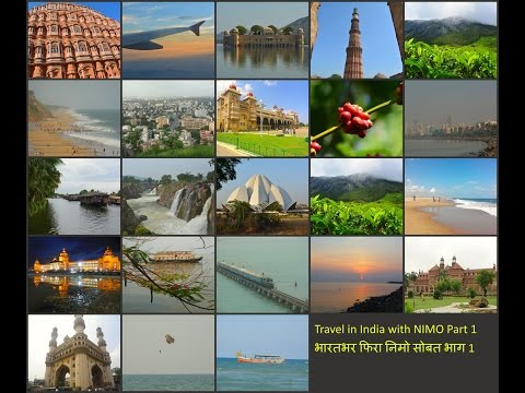 India from my Camera | Travel with NIMO Part 1