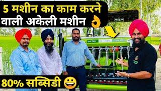 जगतजीत का नया सुपर सीडर | JAGATJIT New Super Seeder Feature & Price in india| 9217085167