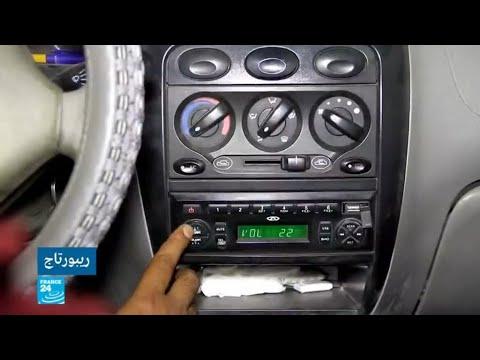محطات إذاعية جديدة تزدهر بالموصل بعد دحر تنظيم -الدولة الإسلامية-