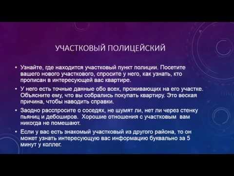Сколько делают снилс в москве