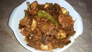 Karelay gosht/chicken Karelay recipe Maria,s kitchen