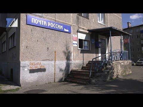 Почта России перешла на особый режим работы