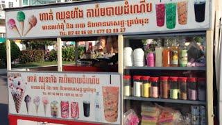 Ice Cream With Sticky Rice On Ice Cream Truck At Borey Angkor Phnom Penh Park