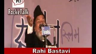 mai tujhe pyaar karu pyaar karu Romantic Poetry by Rahi Bastavi Pratapgarh Mushaira 28 oct 2012