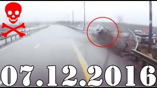 аварии Car Crash Compilation 07.12.2016 Подборка ДТП и Аварии № 386