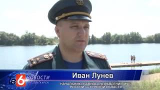 Новости ТВ 6 Курск 10 08 2016(, 2016-08-10T16:21:55.000Z)