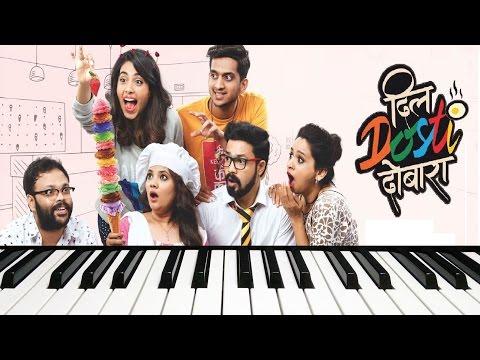 Dil Dosti Dobara   दिल Dosti दोबारा   Title Song Instrumental On Keyboard