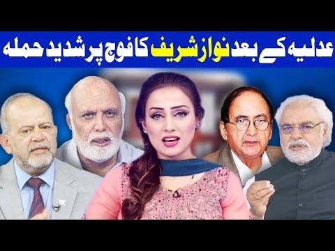 Think Tank With Syeda Ayesha Naaz - 12 May 2018 - Dunya News