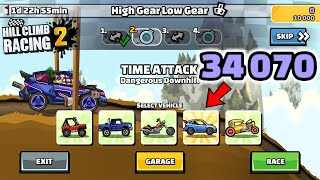 Hill Climb Racing 2 - 34070 points in HIGH GEAR LOW GEAR Team Event