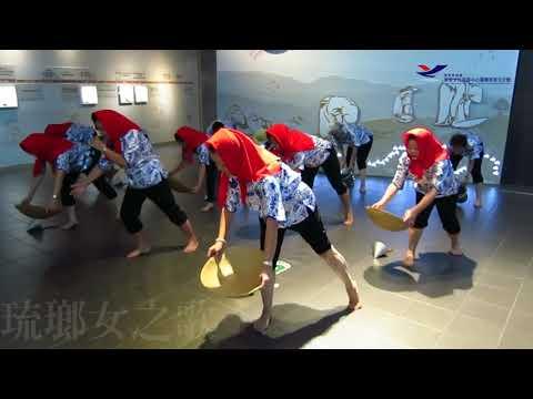 馬來西亞雪隆會館表演-琉瑯女之歌