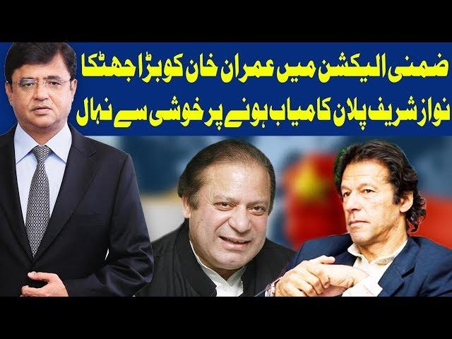 Dunya Kamran Khan Kay Sath | 15 October 2018 | Dunya News
