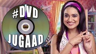 #DVDJugaad | #Jugaad | DIY Thumbnail