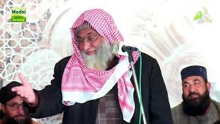 Allama Aziz ud Din Kokab Complete Khitab // Shan e Siddique e Akbar // Aastana Khairia 21 feb 2020