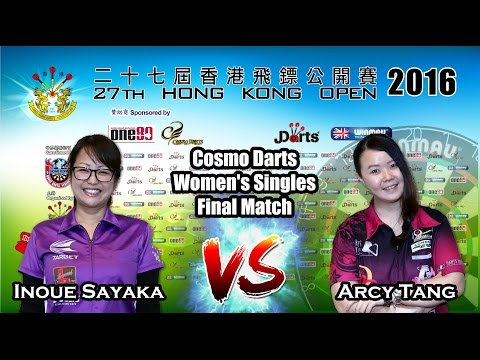 27th Hong Kong Darts Open 2016 COSMO Women's Singles