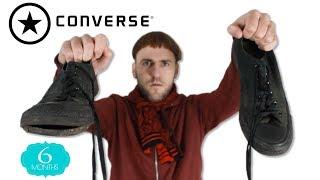 Обзор конверсов - Кеды Converse за 4650 рублей
