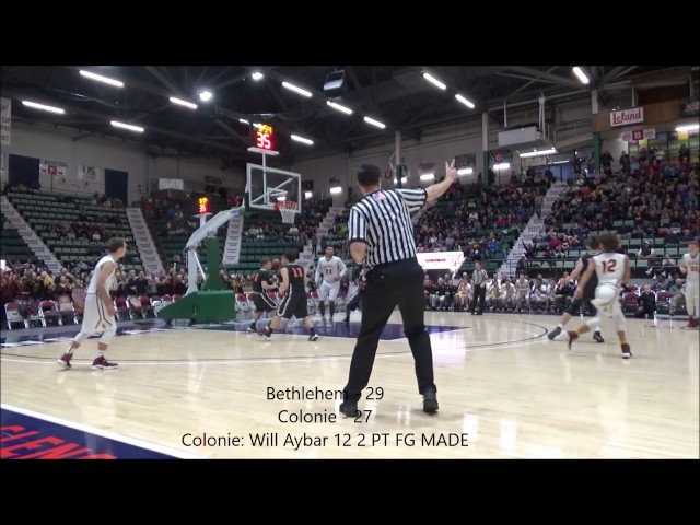 Game Highlights Class AA Boys' 2016-17 Sectional Final
