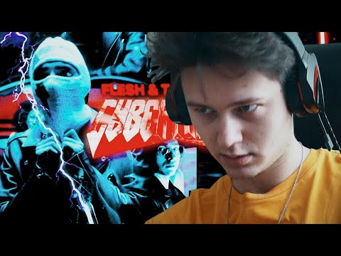 РЕАКЦИЯ ПЛЮЩА на FLESH feat. THRILL PILL - CYBERTRUCK (Премьера клипа 2020)