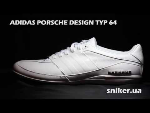 20150823 ADIDAS ORIGINALS 2014 Men Porsche Typ 64 2.0