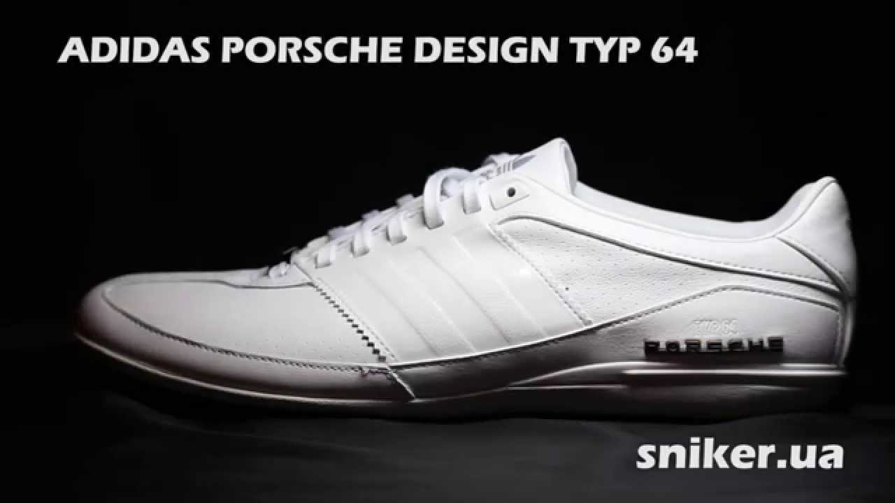 adidas porsche design typ 64 youtube. Black Bedroom Furniture Sets. Home Design Ideas