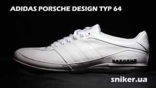 видео Мужская обувь Porsche Design