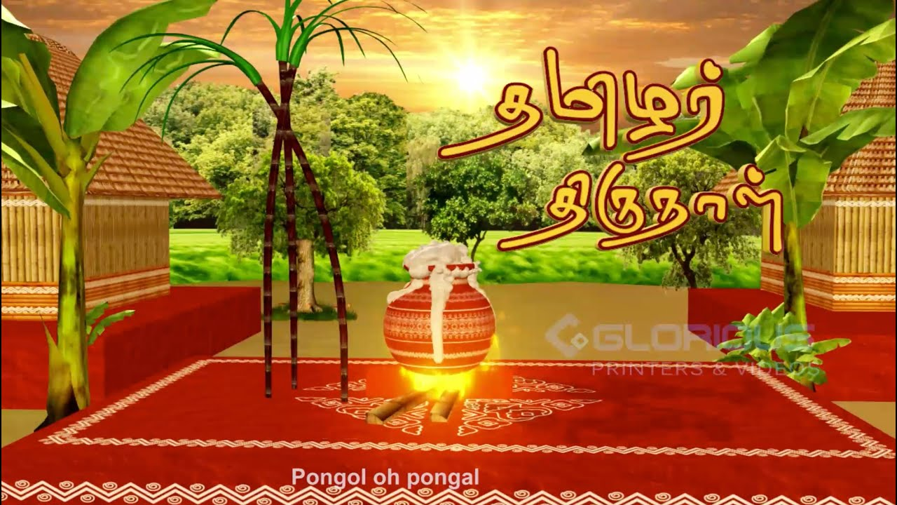 Thai Pongal Tamil Harvest Festival Celebration