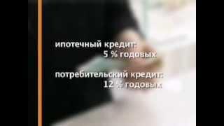 Юлия Шеффер. Потребительский КРЕДИТ. РИСКИ.(Юлия Шеффер. Когда быстро нужны деньги, мы обращаемся за потребительским кредитом. Такой кредит оформить..., 2012-03-22T14:57:27.000Z)