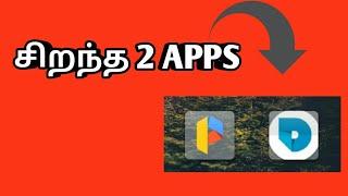 சிறந்த 2 Apps   Review in தமிழ்  