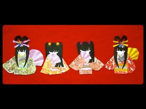 Origami Maniacs 250: Kawaii Japanese Doll Bookmark