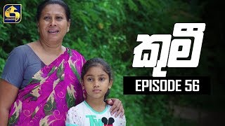 Kumi Episode 56|| 19th August 2019 Thumbnail