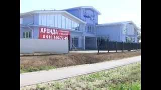 видео Недвижимость в Бронницах