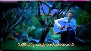 song myanmar