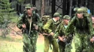 Кліп 24 бригада
