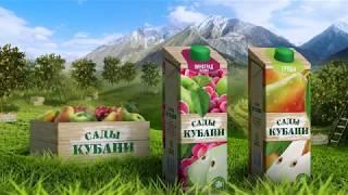 Сады Кубани Производственный фильм 2019