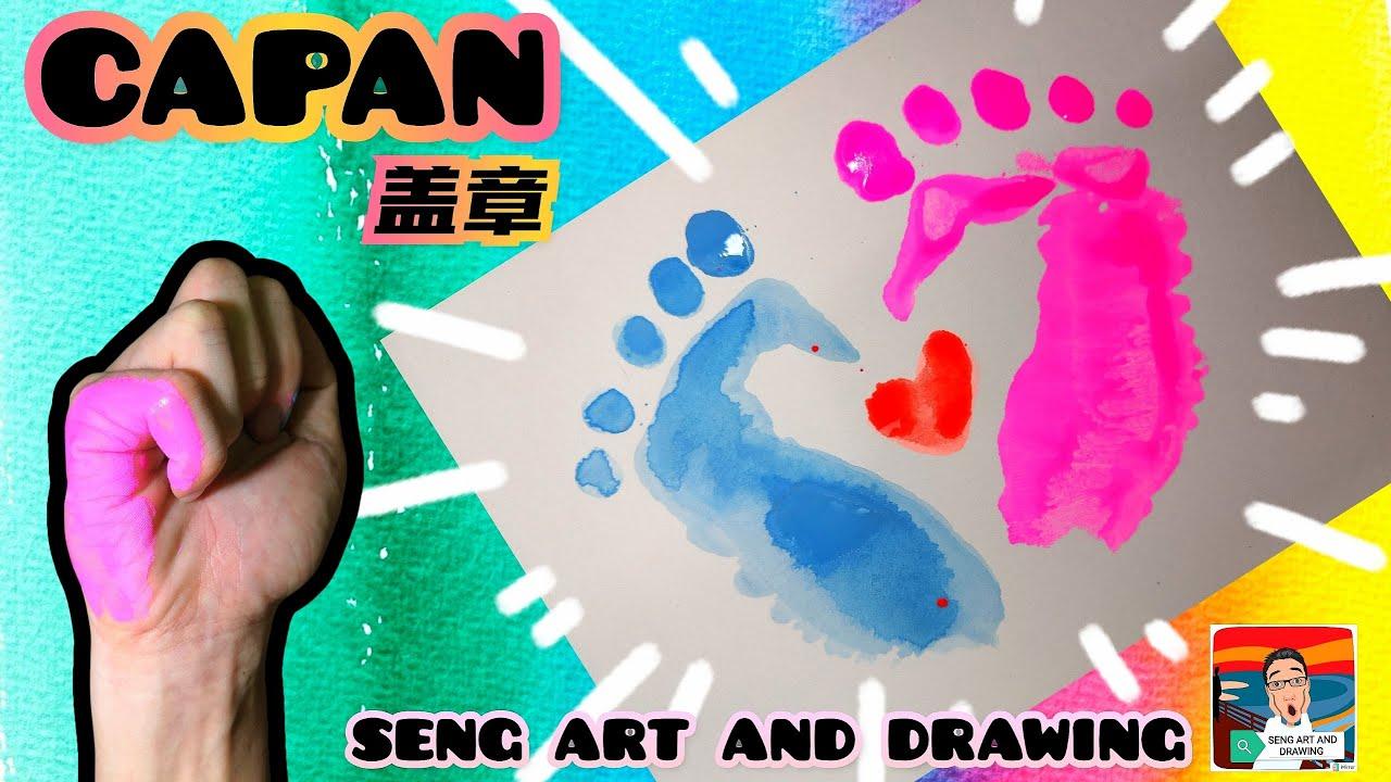 TEKNIK CAPAN ❤ 盖章 ❤ PRINTING ART