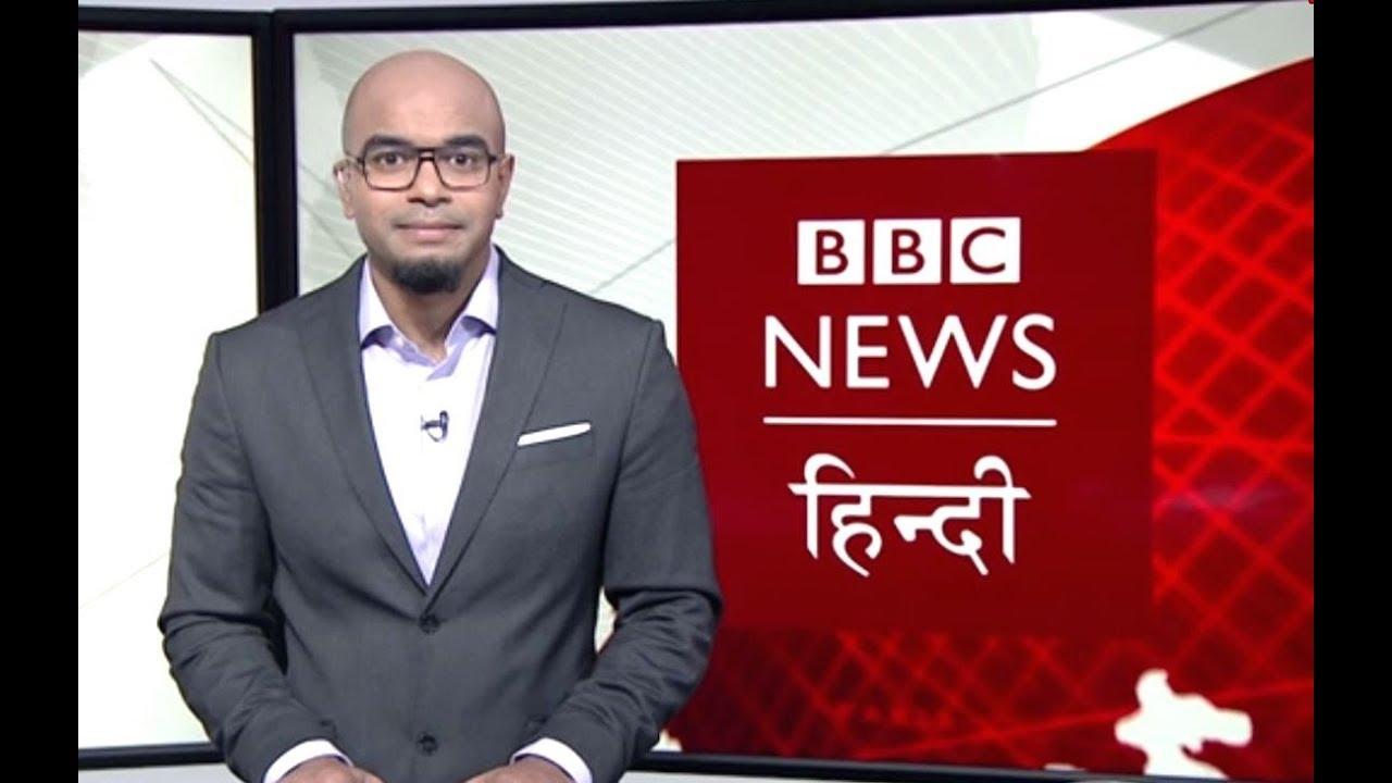 South Asian girls facing sexual exploitation in the UK: BBC Duniya with  Vidit (BBC Hindi)